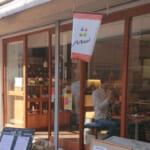 神奈川で今食べるべき美味しいお店!