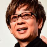 人気声優の山寺宏一(59)さんが31歳年下の元アイドルと結婚!きっかけはラジオ共演