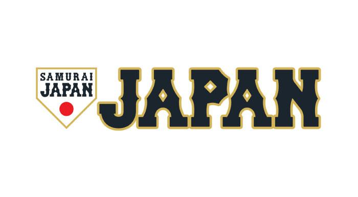五輪日本代表野球チーム「侍ジャパン」内定メンバー発表!