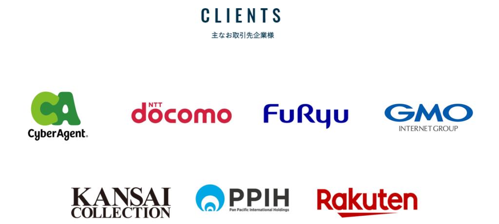 Kiiiのクライアント企業