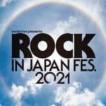 『ROCK IN JAPAN FESTIVAL 2021』開催中止│総合プロデューサー渋谷陽一氏「悔しい」「でも最高のフェスを作り続けます」