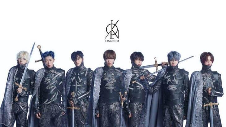 【韓流】男性アイドルグループ『KINGDOM(キングダム)』世界進出に成功