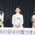 高畑充希&大久保佳代子がオープンカーでドライブする本編映像が解禁!