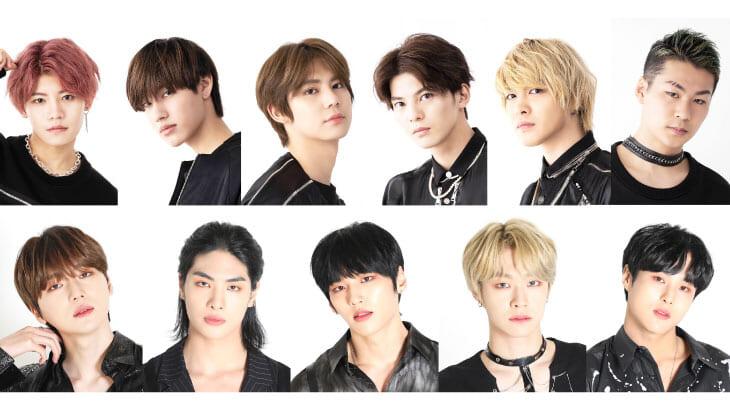 【韓流】日韓合同11人組ボーイズグループ『NIK(ニック)』、今月27日デビュー!
