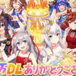 ゲーム『ウマ娘』が1000万DL突破!記念キャンペーンや最新アップデート情報も!