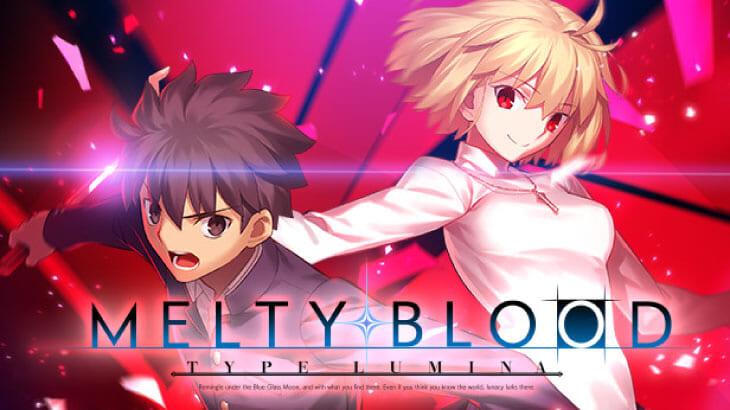 新生メルブラ『MELTY BLOOD: TYPE LUMINA』が9月30日に発売!